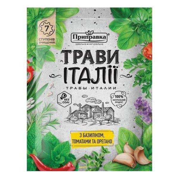 Приправа Приправка Травы Италии с базиликом, томатами и орегано