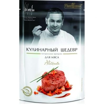 Приправа натуральная Приправка Кулинарный шедевр для мяса