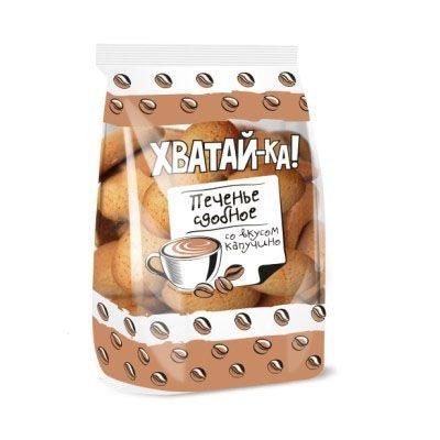 Печенье Любимый край Хватай-ка со вкусом капучино
