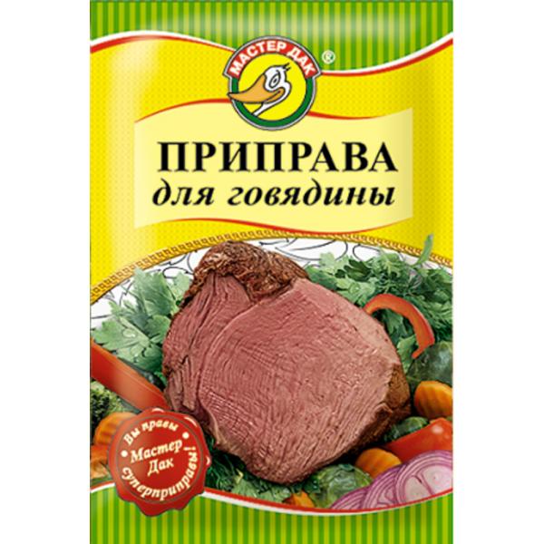Приправа Мастер Дак для говядины