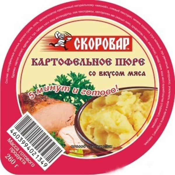 Картофельное пюре Скоровар со вкусом мяса термостакан