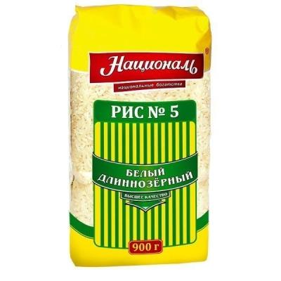 Рис №5