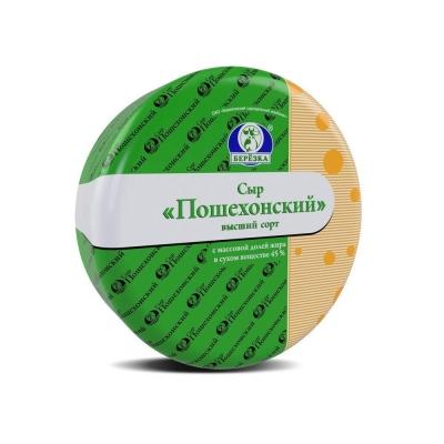 Сыр Березовский СК Пошехонский 45%