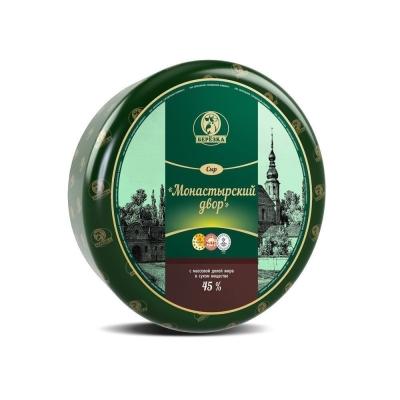 Сыр Березовский СК Монастырский Двор 45%