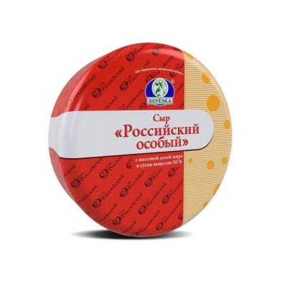 Сыр Березовский СК Российский особый