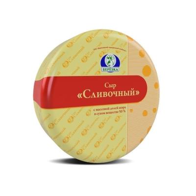 Сыр Березовский СК Сливочный 50%