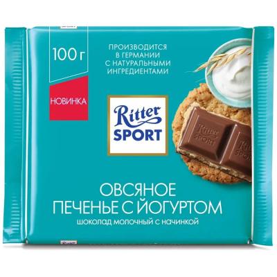 Шоколад молочный Риттер спорт Овсяное печенье с йогуртом