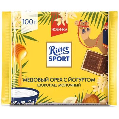 Шоколад молочный Риттер спорт Медовый орех с йогуртом