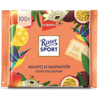 Шоколад белый Риттер спорт Манго и Маракуйя