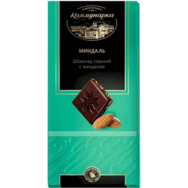 Шоколад горький Коммунарка с миндалём