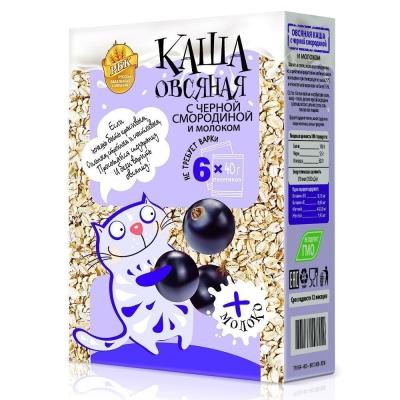Каша овсяная Русская бакалейная компания с черной смородиной и молоком не требующая варки