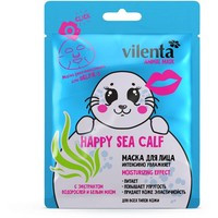 Маска для лица Vilenta ANIMAL MASK HAPPY SEA CALF Интенсивно увлажняет с экстрактом Водорослей и Белым мхом