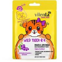 Маска для лица Vilenta ANIMAL MASK WILD TIGER-R-R Восстанавливает тонус с Таежными ягодами и Вербеной