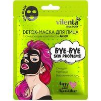 Маска для лица Vilenta TOTAL BLACK Detox-BYE-BYE, SKIN PROBLEMS! с очищающим комплексом Acid+