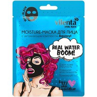 Маска для лица Vilenta TOTAL BLACK Moisture-REAL WATER BOOM! с увлажняющим комплексом Aquaxyl
