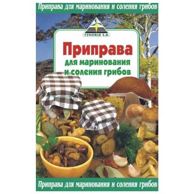 Приправа Cykoria для маринования и соления грибов