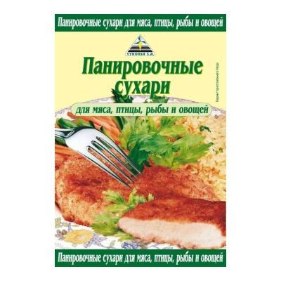 Панировочные сухари Cykoria для мяса, птицы, рыбы и овощей