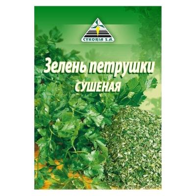 Зелень петрушки Cykoria сушеная