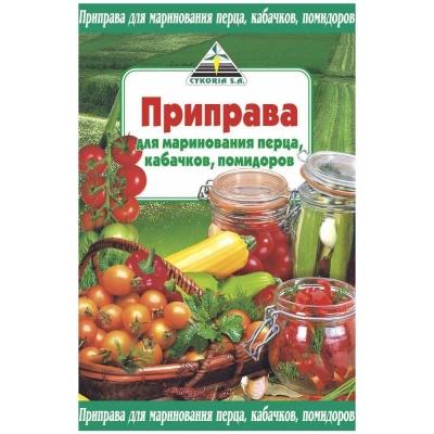 Приправа Cykoria для маринования перца, кабачков, помидоров