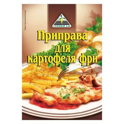 Приправа Cykoria для картофеля фри