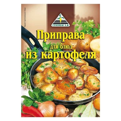Приправа Cykoria для блюд из картофеля