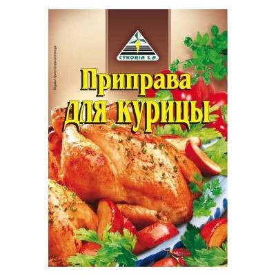 Приправа Cykoria для курицы