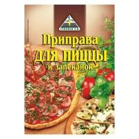 Приправа Cykoria для пиццы и запеканок