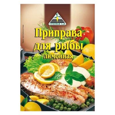 Приправа Cykoria для рыбы лимонная