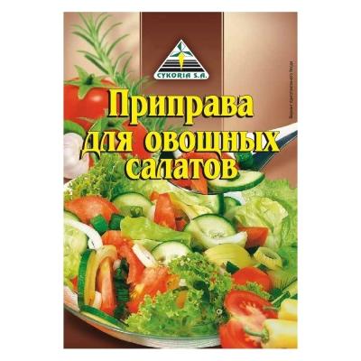 Приправа Cykoria для овощных салатов