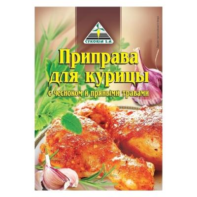 Приправа Cykoria для курицы с чесноком и пряными травами