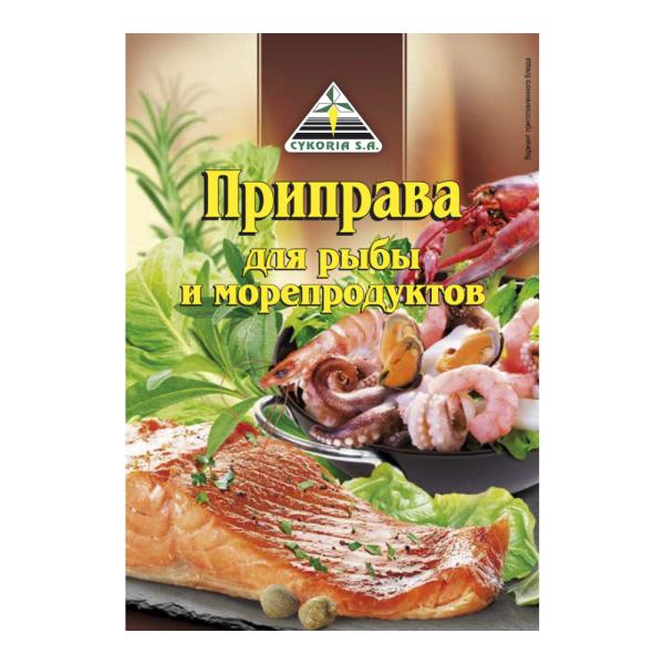 Приправа Cykoria для рыбы и морепродуктов