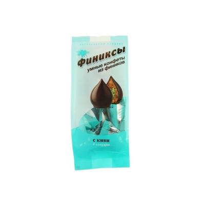 Конфеты Финиксы с киви в в шоколадной глазури