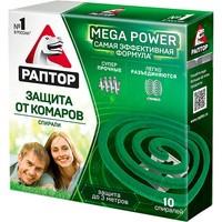 Спираль от комаров РАПТОР без запаха 10 шт