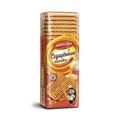 Печенье Морозова Сгущеное молоко