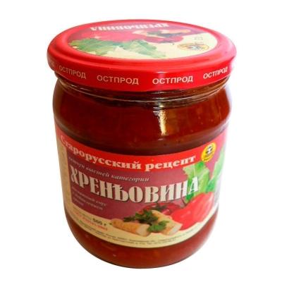Кетчуп (соус) Капитан припасов Хреновина, ГОСТ твист