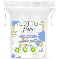 Ватные диски Cotto Fleur classic № 50