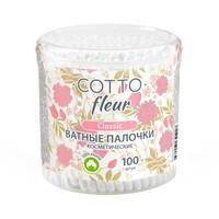 Ватные палочки Cotto Fleur classic 100 шт банка