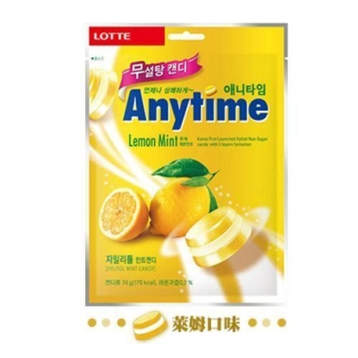 Карамель Anytime Lemon Mint