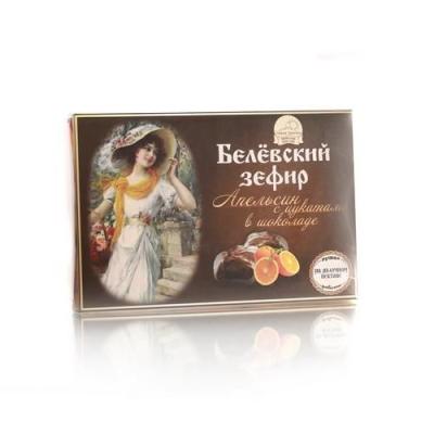 Зефир Белевский Старые традиции Апельсиновый в шоколаде