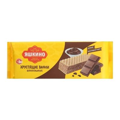 Вафли Яшкино шоколадные