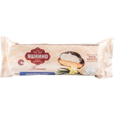Печенье сдобное Яшкино воздушное суфле