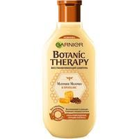 Шампунь Botanic Therapy Маточное молочко и Прополис для поврежденных и секущихся волос