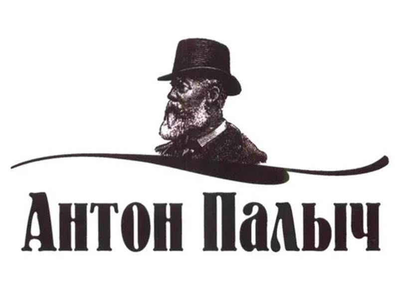 Антон Палыч