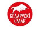 Белорусский Смак