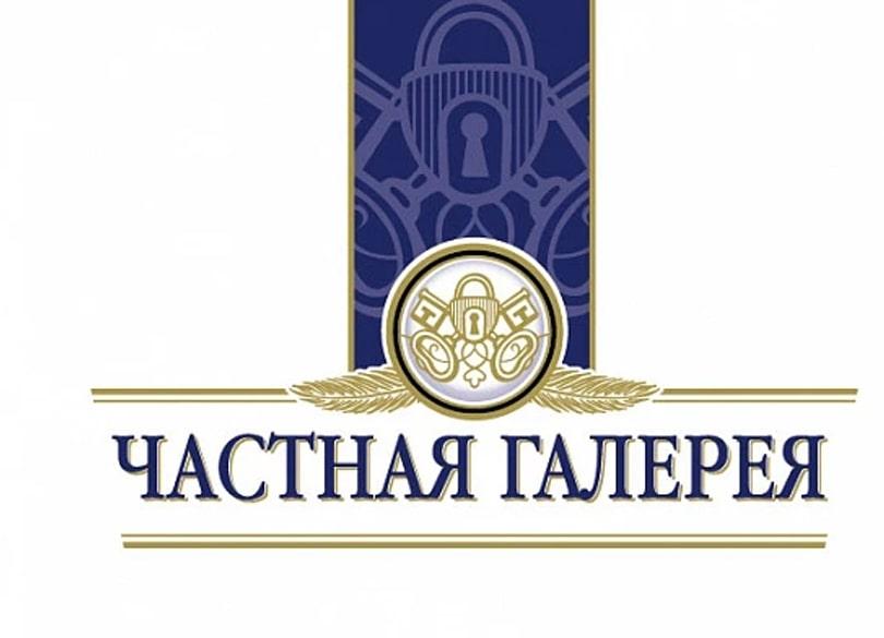 brand_chastnaya-galereya.jpg