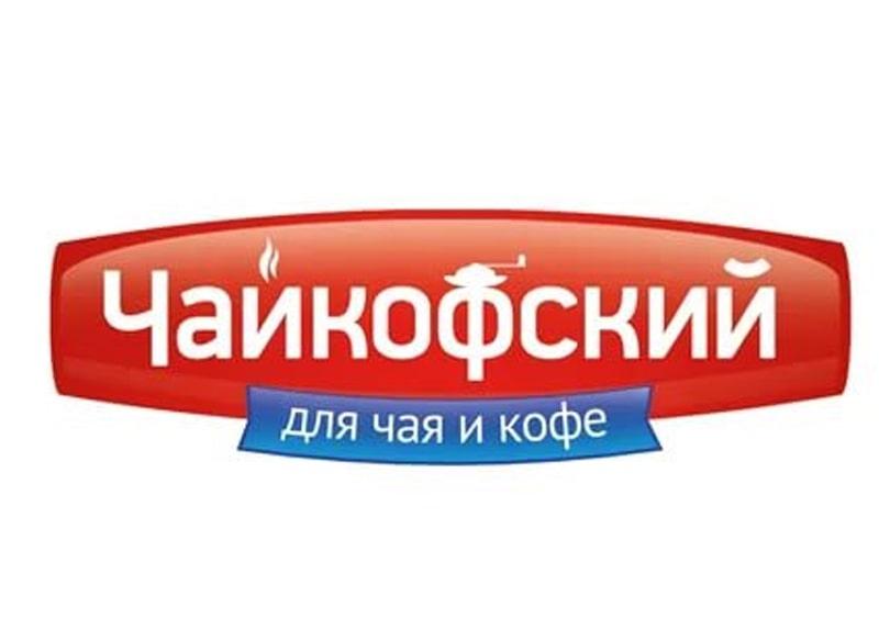 brand_chaykofskiy.jpg