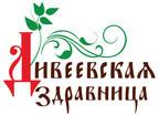 Дивеевская Здравница