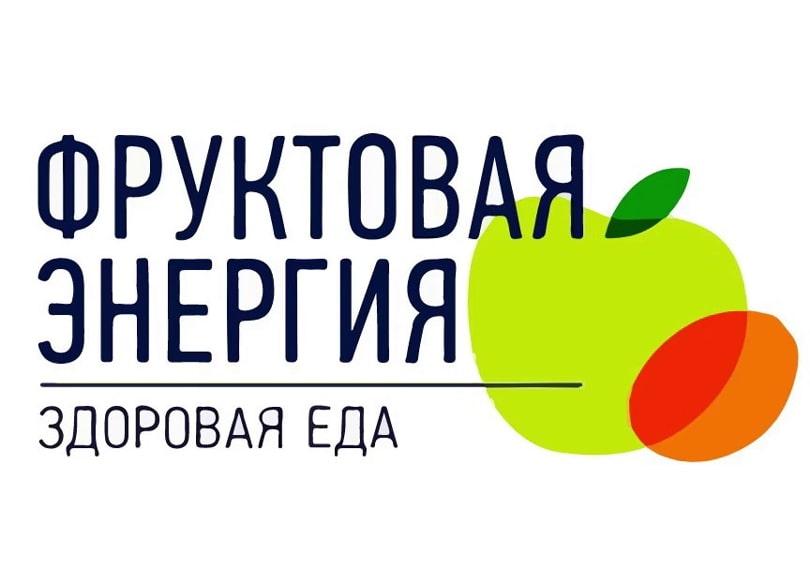 brand_fruktovaya-energiya.jpg