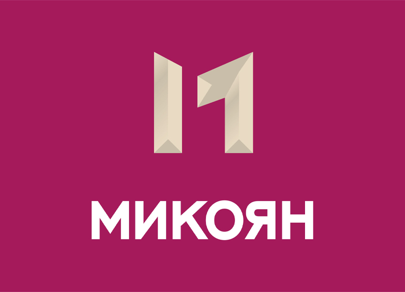 brand_mikoyan.jpg