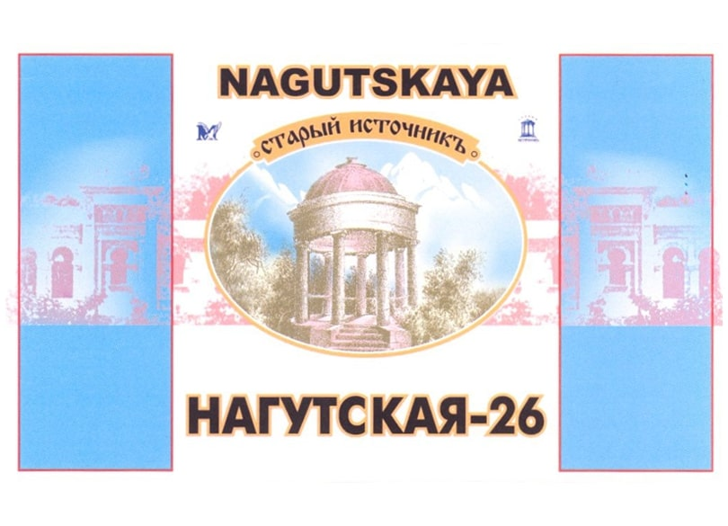 brand_nagutskaya-26.jpg